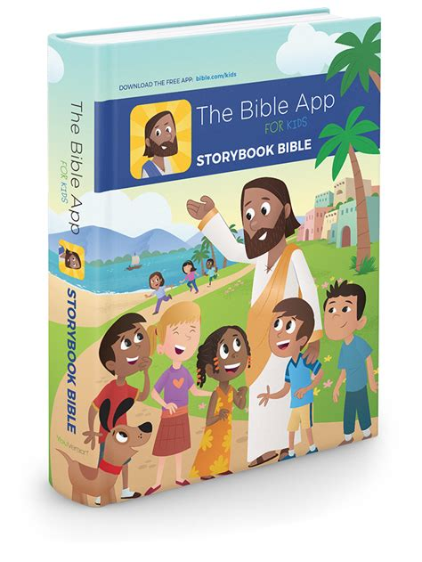 Parents & Churches: Exciting announcement about the Bible