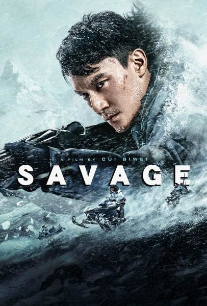 SAVAGE (2019) - Official Movie Site - Watch Now